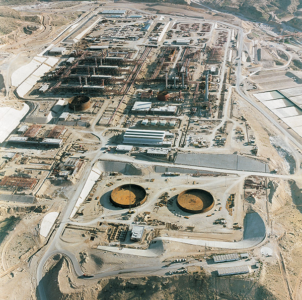 Image-01-(Kangan-Gas-Refinery-General-View)