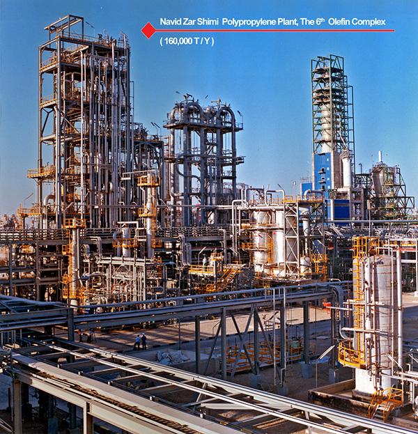 (PP-Plant-6th-Olefin-Complex-Mahshahr)