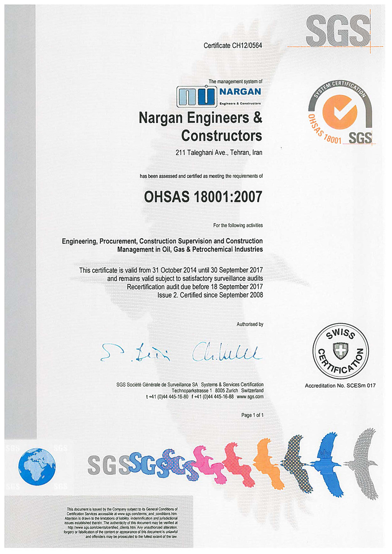 certificate2014